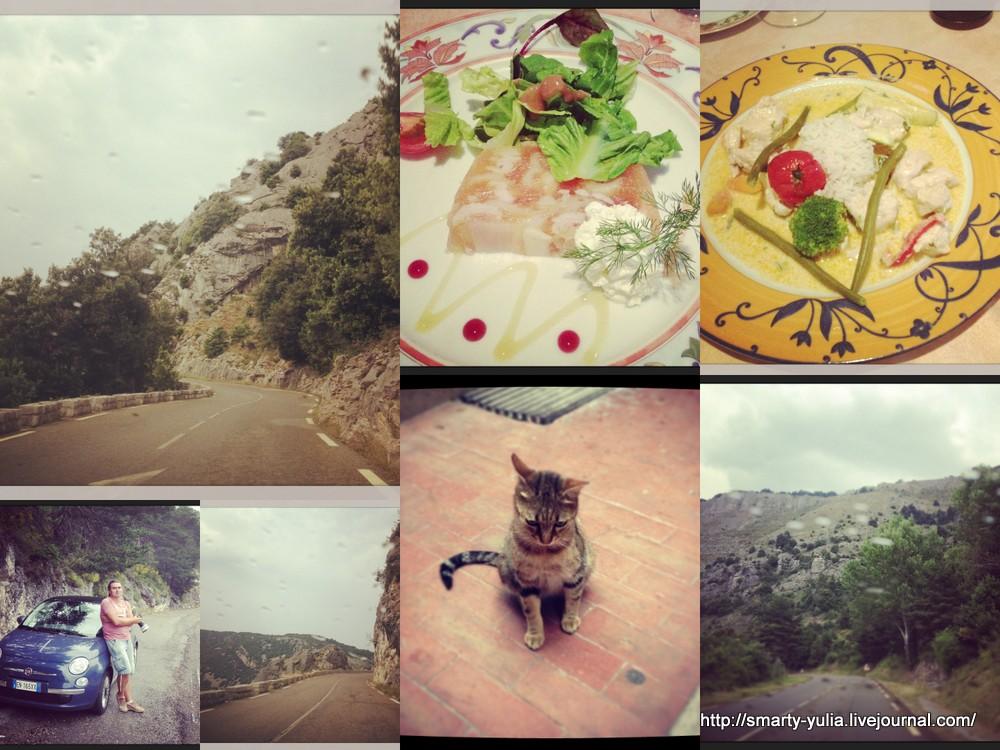 photo Provence_20136.jpg