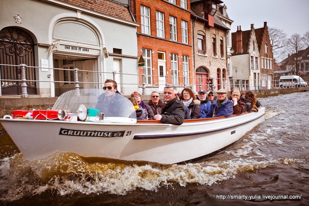 photo 2013_04_10_Brugge-40.jpg